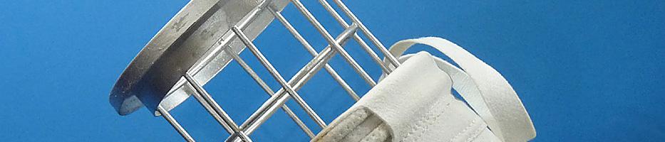 bag-cage-banner